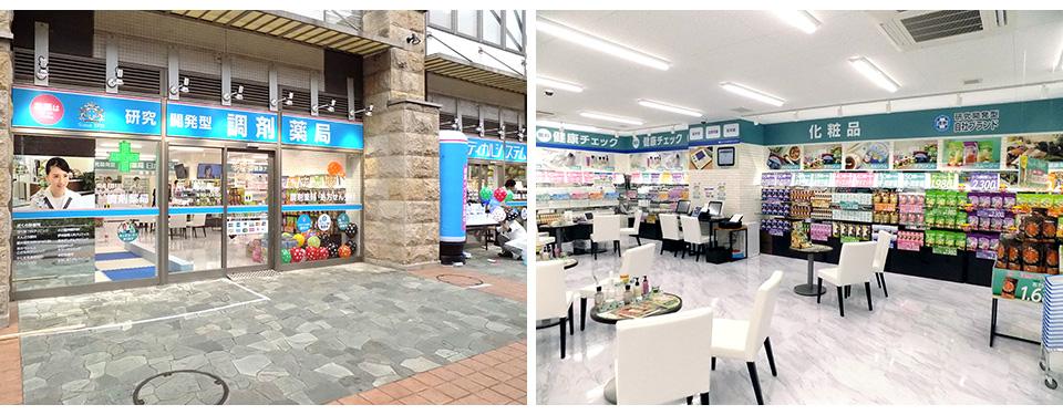 2020年1月14日 川口元郷2号店オープン